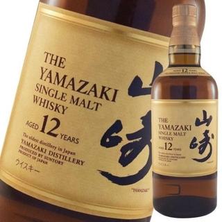 山崎12年 × 2本(ウイスキー)