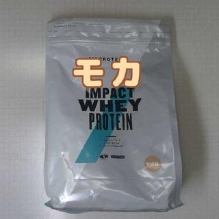 マイプロテイン(MYPROTEIN)のモカ味 マイプロテイン IMPACTホエイプロテイン 1kg (プロテイン)