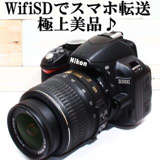 ★極上美品&スマホ転送★ニコン Nikon D3100 手振れ補正レンズ(デジタル一眼)