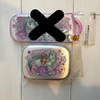 ディズニー(Disney)の新品 ソフィア 弁当箱とトリオセット(弁当用品)