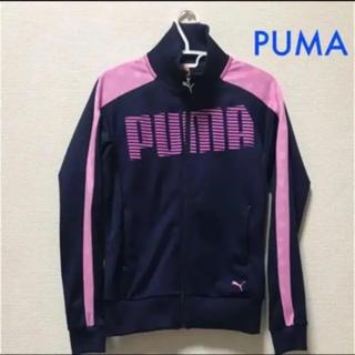 プーマ(PUMA)のPUMA  ネイビー×ピンク ジャージ(その他)