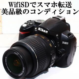 ★美品級&スマホ転送OK★ニコン Nikon D3000 手振れ補正レンズキット(デジタル一眼)