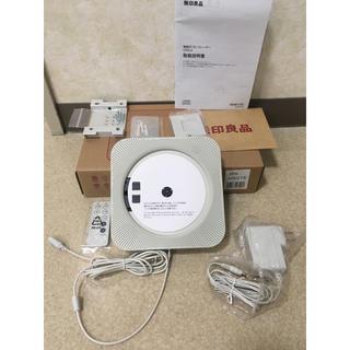ムジルシリョウヒン(MUJI (無印良品))の壁掛け CDプレーヤー 無印良品 CDラジオ CDプレイヤー(ポータブルプレーヤー)