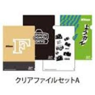 ニコン(Nikon)の【ニコン】新品☆100周年記念クリアファイルセット(その他)