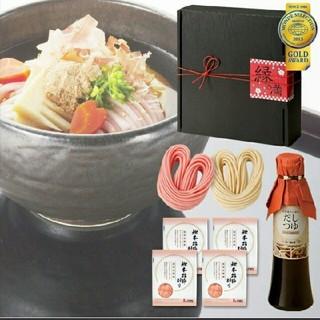うどん 鰹節屋 だし つゆ 紅白 新品 未開封 食品 麺 結婚 引出物 食べ物(麺類)