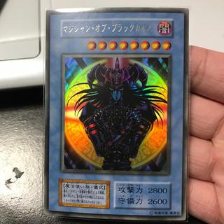 遊戯王 - ブラックマジシャンオブカオス