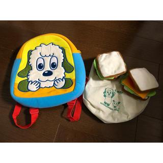 いないいないばぁっ!ワンワンリュック&サンドイッチ(知育玩具)