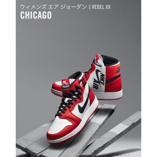 ナイキ(NIKE)のWMNS NIKE AIR JORDAN 1 REBEL XX CHICAGO(スニーカー)