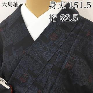 大島紬【花模様】小紋 正絹 袷 一部仕付け糸付きA-2133わ(着物)