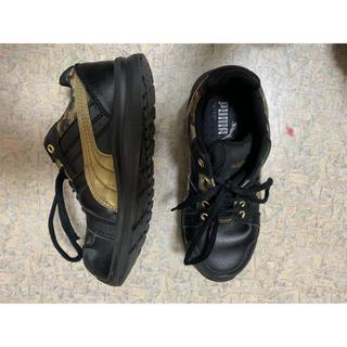 プーマ(PUMA)の安全靴(その他)