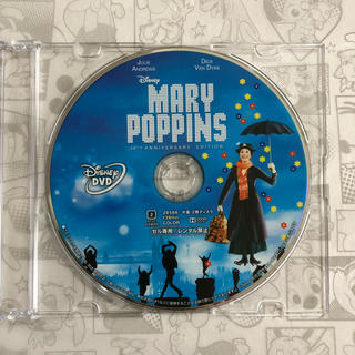 Disney - 未使用『メリーポピンズ50周年記念版』DVD&クリアケース