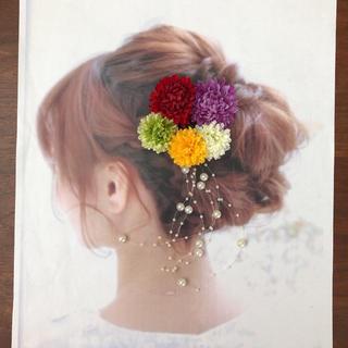 お花の髪飾り *赤 紫 緑 黄色 白*パールシャワー付き