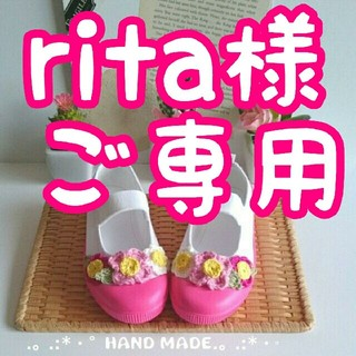 ❤rita様ご専用❤18㎝❤お花畑なめるへん上履き❤ ピンク(スクールシューズ/上履き)