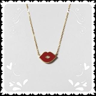 アーカー(AHKAH)のAHKAH ダイヤモンド キス ネックレス K18 唇 リップ 18金(ネックレス)