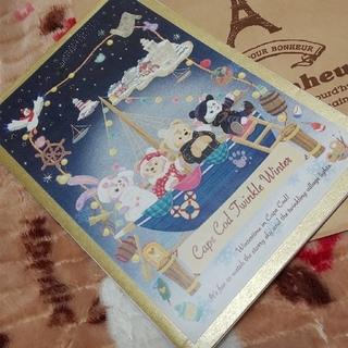 ディズニー(Disney)のおすそ分けファイル☆ディズニー(その他)