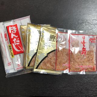 アジノモト(味の素)の味の素 ほんだし 鰹節など 新品未使用(調味料)
