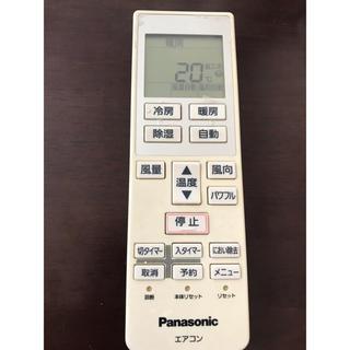 パナソニック(Panasonic)のパナソニック  エアコンのリモコン A75C3639(その他)