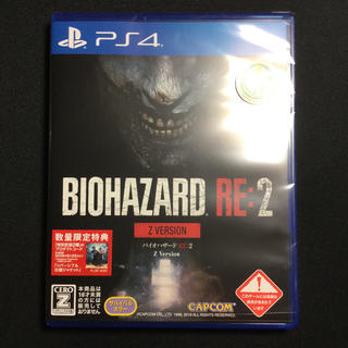プレイステーション4(PlayStation4)のPS4 バイオハザード RE2(家庭用ゲームソフト)