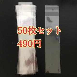 ハーバリウムペン 袋 ハーバリウムボールペン ラッピング OPP(ラッピング/包装)