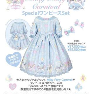 アンジェリックプリティー(Angelic Pretty)のmilky pony carnival スペシャルセット(ひざ丈ワンピース)