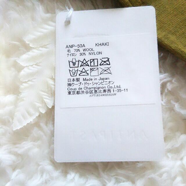 H.P.FRANCE(アッシュペーフランス)の【専用】  アンティパスト  RIBBON ソックス レディースのレッグウェア(ソックス)の商品写真