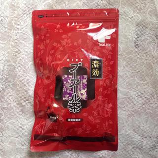 ティーライフ(Tea Life)のぷらむ様専用 新品未開封  濃効 ダイエット プーアール茶 ティーライフ(健康茶)