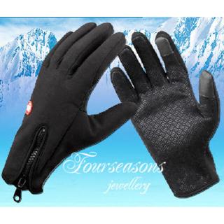 【スマホ対応】マルチロールスタイリッシュグローブ/手袋【ブラック】(手袋)