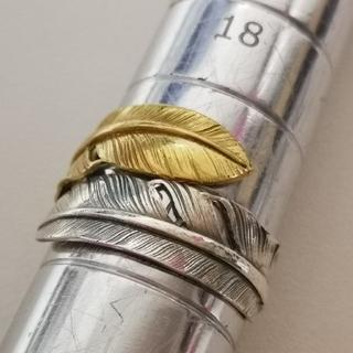 ■ラクマ限定特価■ 全金 全銀 コンビフェザーリング 20号(リング(指輪))