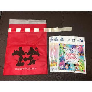 Disney - ディズニー ショップ袋2種