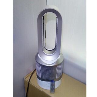 Dyson - ダイソン HP02WS フィルター新品 暖房機 扇風機 空気清浄機