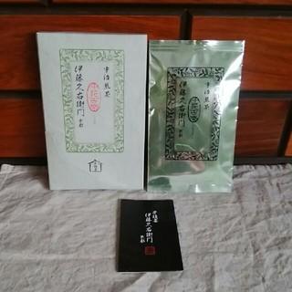 伊藤久右衛門の煎茶2個セット