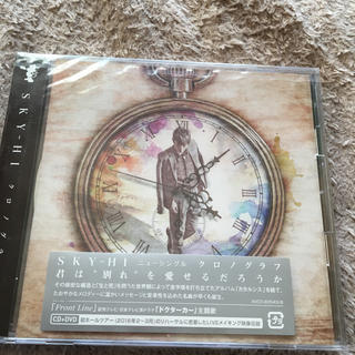 スカイハイ(SKYHi)のクロノグラフ(ポップス/ロック(邦楽))