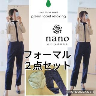 ナノユニバース(nano・universe)のフォーマル2点セット(スーツ)