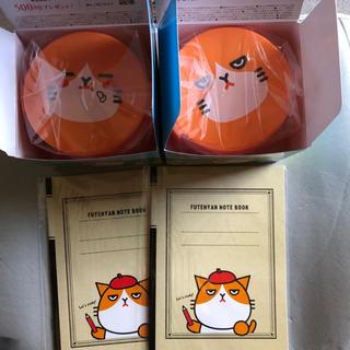 【新品】ふてニャン ランチボックス レア、ノーマル ノートセット♡(弁当用品)