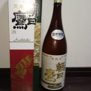 なっつ様専用朝日鷹(日本酒)