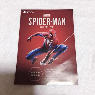 プレイステーション4(PlayStation4)の新品★スパイダーマン 初回限定 特典(その他)