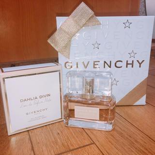 ジバンシィ(GIVENCHY)のGIVENCHY 香水(香水(女性用))