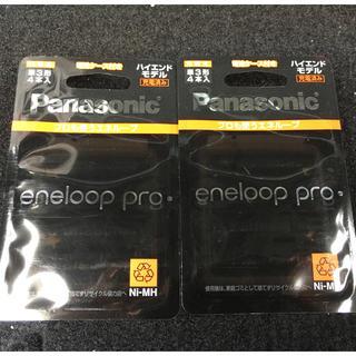 パナソニック(Panasonic)の2個セット パナソニック エネループ 単3形充電池 4本パック 大容量モデル(その他 )