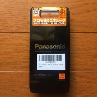 パナソニック(Panasonic)のパナソニック エネループ 単3形充電池 8本パック pro BK-3HCD/8(バッテリー/充電器)