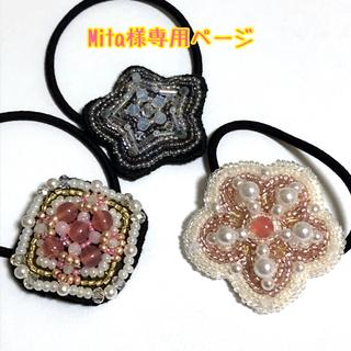 ビーズ刺繍 お花のヘアゴム【ピンク・パール】ハンドメイド