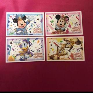 Disney - ディズニー 35周年 グランドフィナーレ チケット メモ おすそ分け