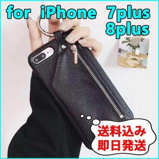 【iPhone 8plus】ブラック ポーチ型 レザー 小物 iPhoneケース(iPhoneケース)