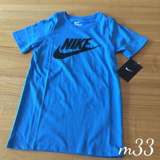 ナイキ(NIKE)のナイキ Tシャツ ブルー S 140(Tシャツ/カットソー)