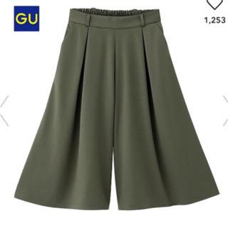 ジーユー(GU)のgu ガウチョパンツ(キュロット)