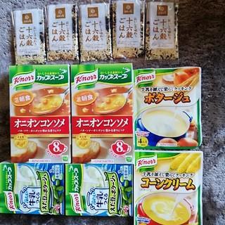 クノールスープと十六穀米
