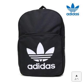 アディダス(adidas)の【新品】⭐️期間限定セール⭐️アディダスオリジナルス リュック バックパック(バッグパック/リュック)