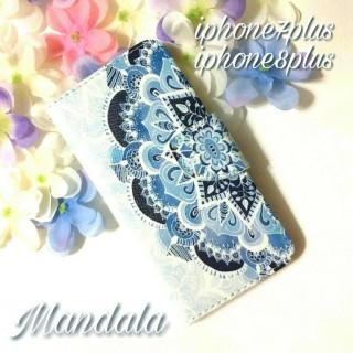 曼荼羅 ブルー☆iPhone7プラス/8プラス ケース 手帳型 品揃え豊富(iPhoneケース)