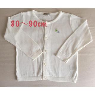 ミキハウス(mikihouse)のミキハウスカーディガン 80〜90(カーディガン/ボレロ)