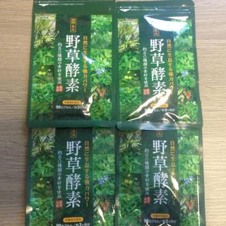 野草酵素 4パック(ダイエット食品)