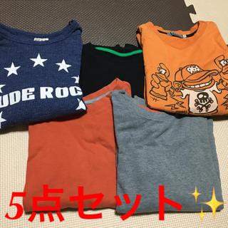 ユニクロ(UNIQLO)の【お買い得】ロンT たくさん おまとめセット 5点✨ (Tシャツ/カットソー)